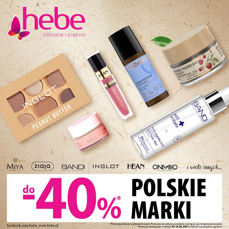 ulotka_standard_12_POLSKIE_MARKI_1200x1200px